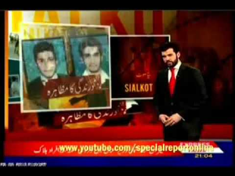 ‪New Video of Sialkot Scandal & Series of Incident in Only Gujranwala Division of Punjab‬‏   YouTube
