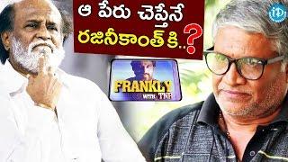 Kabali RajiniKanth Reaction To Tanikella Bharani    Frankly With TNR    Talking Movies with iDream - IDREAMMOVIES