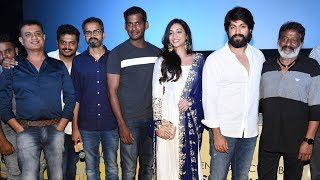 Rocking Star Yash KGF Trailer Launch | YASH | #KGF Trailer | TFPC - TFPC