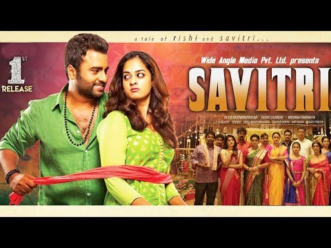 Savitri (2017) Latest South Indian Full Hindi Dubbed Movie | Nara Rohit | Blockbuster Action Movie - عربي تيوب