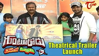 Gunturodu Movie Theatrical Trailer Launch | Manchu Manoj, Pragya Jaiswal - TELUGUONE