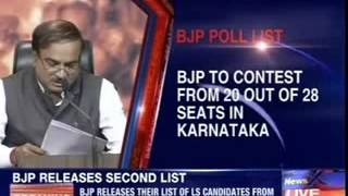 BJP announce their second list of candidate for Lok Sabha poll - NEWSXLIVE