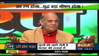 बातचीत का समय समाप्त... याचना नहीं अब रण होगा - हरी ओम पवार | IndiaTV Kavi Sammelan - INDIATV