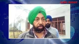 video : नूरपुर बेदी : बेअदबी मामले में जमानत पर व्यक्ति को जान से मारने की धमकियों वाले लगाए पोस्टर