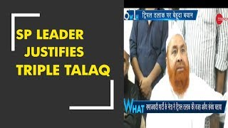 5W1H: SP leaders says, husbands give triple talaq so that they don't have to kill wife - ZEENEWS