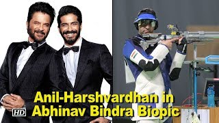 Anil-Harshvardhan collaborate for Abhinav Bindra Biopic - IANSINDIA