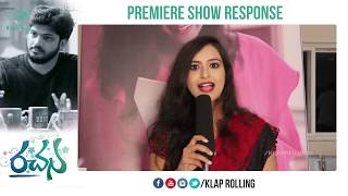 Rachana Short Film Premiere Show Response | Telugu New Short Film 2017 | Klaprolling - YOUTUBE