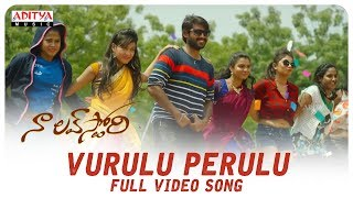Vurulu Perulu Full Video Song | Naa Love Story Video Songs | Maheedhar, Sonakshi - ADITYAMUSIC