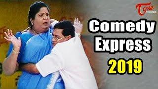 Comedy Express 2019 | B 2 B | Latest Telugu Comedy Scenes | #ComedyMovies - TELUGUONE