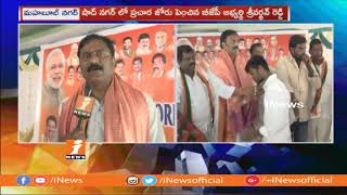 BJP Leader Sri Vardhan Reddy Face To Face On Campaign In Shadnagar | iNews - INEWS
