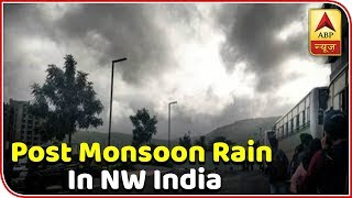 Skymet Report: Rain in parts of Haryana, Uttar Pradesh, Delhi, Rajasthan next week - ABPNEWSTV