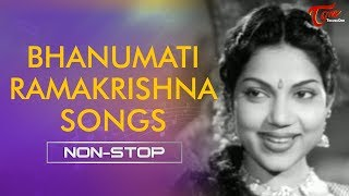Bhanumathi Ramakrishna Birthday Special Songs | Telugu Video Songs Jukebox | TeluguOne - TELUGUONE