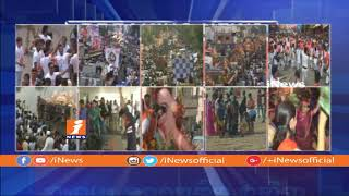 Ganesh Nimajjanam 21018 | People Bid Adieu to Ganesh Idols In Shobha Yatra | Hyderabad | iNews - INEWS