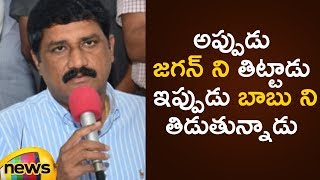 Ganta Srinivasa Rao Fires On Avanthi Srinivas Over Joining In YCP | Ganta Srinivasa Rao Press Meet - MANGONEWS