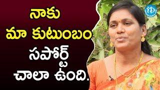 నాకు మా కుటుంబం సపోర్ట్ చాలా ఉంది - Singer Gantala Venkata Lakshmi || Talking Movies With iDream - IDREAMMOVIES