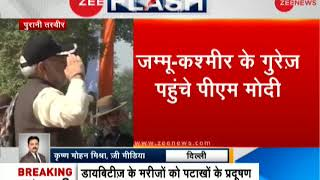 PM Modi reaches in Kashmir's Gurez to celebrate Diwali with soldiers at LoC - ZEENEWS