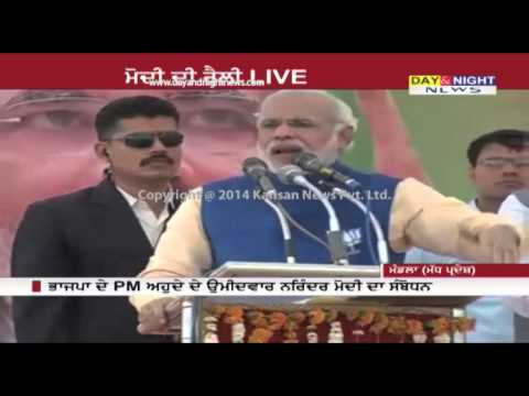 Narendra Modi to address rally in Madhya Pradesh | Live