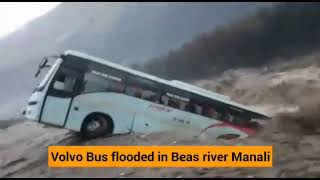 Manali: Flood in Beas river - NEWSXLIVE