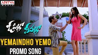 Yemaindho Yemo Promo Song | O Pilla Nee Valla | Krishna Chaitanya, Rajesh Rathod, Monika Singh - ADITYAMUSIC