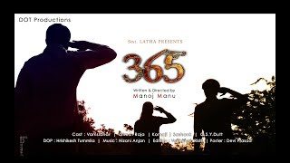 365 Telugu Short Film 2018 || Directed By Manoj Manu - YOUTUBE