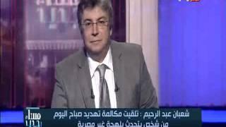بالفيديو.. شعبان عبد رحيم تلقيت تهديد بالقتل بعد أغنية أمير المجرمين