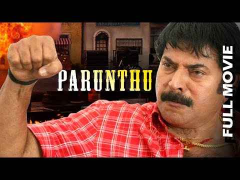 Tamil Full Movie | Parunthu | Ft. Mammootty, Rai Lakshmi, Suraj Venjaramoodu