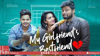 Best friends Telugu short film|2019 latest telugu short film|latest love short film in Telugu 2019 - YOUTUBE