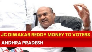 Lok Sabha Elections 2019, Andhra Pradesh: TDP's JC Diwakar Reddy Gave Rs 50 crore to voters - NEWSXLIVE
