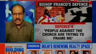 Kuriakose gave statement against Bishop Franco, found dead under mysterious circumstances | Nation@9 - NEWSXLIVE
