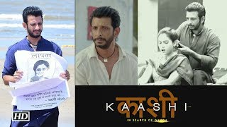 Sharman Joshi in search of his MISSING sister | Kashi - BOLLYWOODCOUNTRY