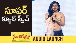 Actress Malvika Sharma Speech @ Nela Ticket Movie Audio Launch | TFPC - TFPC
