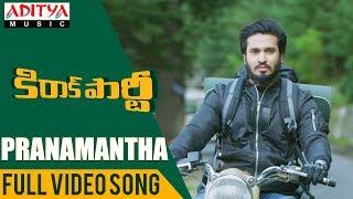 Pranamantha Full Video Song   Kirrak Party Video Songs   Nikhil Siddharth   Simran - ADITYAMUSIC