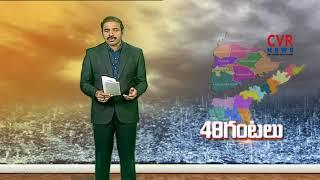 Heavy rain in Telugu States likely in next 48 hours | CVR News - CVRNEWSOFFICIAL