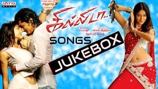 Ghillida Tamil Movie Songs Jukebox || Siddharth, Iliyana - ADITYAMUSIC