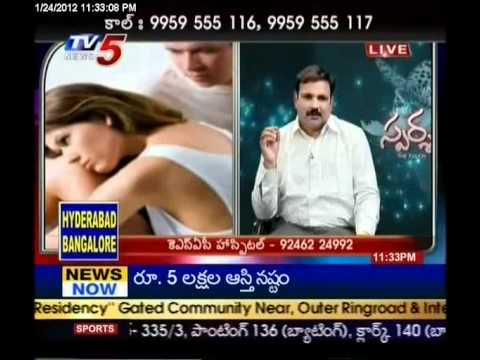 TV5 - Sparsha Vatsayana Mantra Answers to sex problems 24-01-2012 part 1