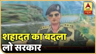 BSF Assistant Commandant killed in Pak firing at Kathua border - ABPNEWSTV