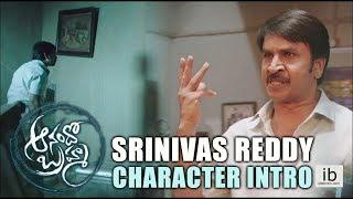 Anando Brahma Character intro - Srinivas Reddy trailer - idlebrain.com - IDLEBRAINLIVE