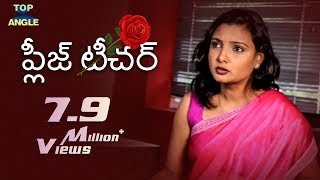 Please Teacher - Latest Telugu Short Film 2018 | Presented By Top Angle - YOUTUBE