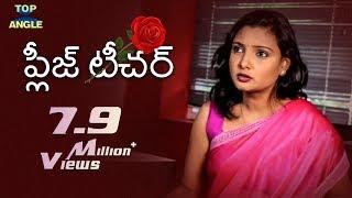 Please Teacher - Latest Telugu Short Film 2018 | Presented By Top Angle - YOUTUBE