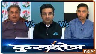 Kurukshetra | March 20, 2019: क्या अबकी बार चौकीदार से बनेगी सरकार ? - INDIATV