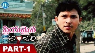 Priyamaina Anjali Movie Part 1 || Gowri Shankar || Pooja Roshan || Ranganath || AV Rao - IDREAMMOVIES