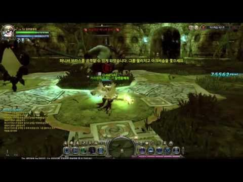 Dragonnest KR - Smasher Bishop's Nest Nomal Solo Play
