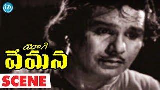 Yogi Vemana Movie Scenes - Jyothi Dies || Chittor V. Nagaiah,  Mudigonda Lingamurthy - IDREAMMOVIES