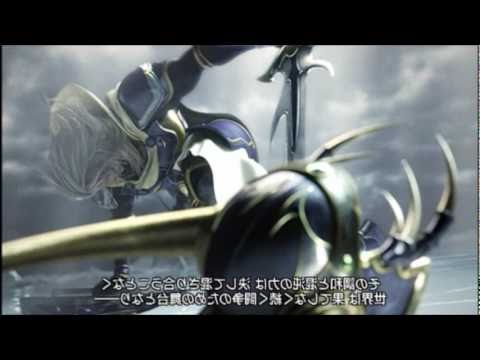 Dissidia 012 [Duodecim]: Final Fantasy - Opening -Fx9wc--dqww