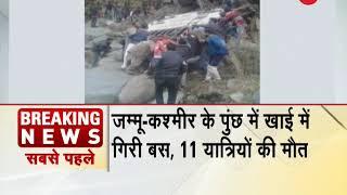 11 dead in bus accident in J&K's poonch sector - ZEENEWS