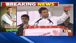 ప్రజలను ప్రధాని మోసం చేశారు | Rahul Gandhi Speech At Vidyarthi Nirudyoga Garjana Sabha | CVR News - CVRNEWSOFFICIAL