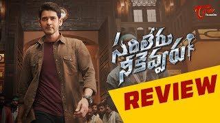 Sarileru Neekevvaru Movie Review | Mahesh Babu | Rashmika Mandanna | Vijayashanti | TeluguOne - TELUGUONE