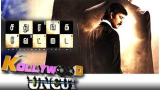 Kollywood Uncut 22/07/2014 – Puthuyugam tv Show