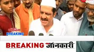 BJP opposes proposal to name Haj Bhavan after Tipu - ZEENEWS