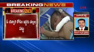 ప్రభుత్వ ఆసుపత్రిలో శిశువుల తారుమారు : New Born Baby's Manipulation in Jagityal Government Hospital - CVRNEWSOFFICIAL